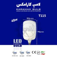 لامپ LED استوانه ای کارامکس 48 وات T125