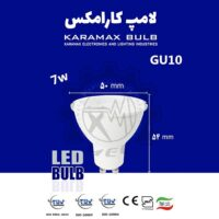 لامپ هالوژن کارامکس 7 وات SMD