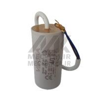 خازن 40 میکروفاراد روغنی - کابلی