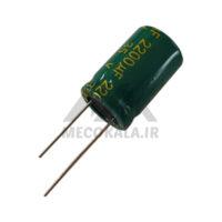 خازن الکترولیتی 2200 میکروفاراد - 35 ولت